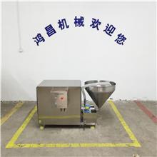 鴻昌機械 去泡機 千葉豆腐去泡機 廠家直銷