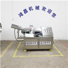 鴻昌機械 斬拌機 小型斬拌機 廠家直銷