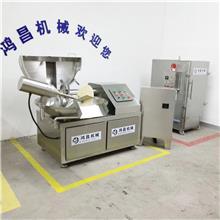 鴻昌機械 斬拌機 斬拌機廠家