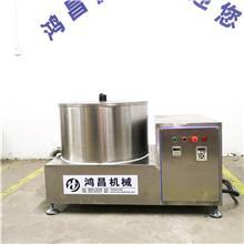 鴻昌機械 脫水機 蔬菜脫水機 廠家直銷