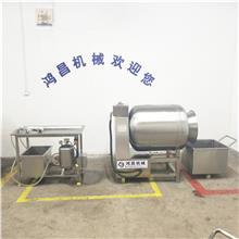 鴻昌機械 真空滾揉機 牛羊肉滾揉機 廠家直銷
