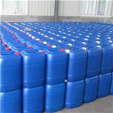 电容陶瓷分散剂 解胶剂 磁性材料分散剂 批发供应