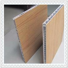 鋁單板生產廠 雙曲面鋁單板 2毫米鋁板價格 鋁質蜂窩板的 鋁單板生產企業
