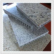 廊坊蜂窩板廠家 鋁質蜂窩鋁板 河南復合板 蜂窩金屬板 鋁板蜂窩鋁板