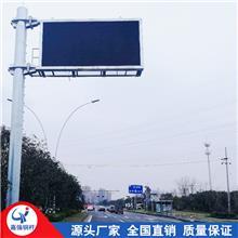 显示屏杆件 交通LED显示屏杆件 单立柱显示屏杆件 宜兴厂家直销