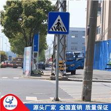 厂家直销标志牌杆 公路标志杆 交通路牌标志杆 镀锌标志牌杆