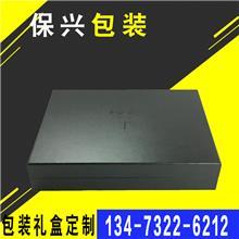 彩色飞机盒定做特硬瓦楞快递盒现货汉服包装盒白色内衣彩盒定制