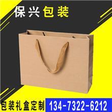 服装白卡纸手提纸袋覆膜牛皮纸袋大理石纹纸袋 包装袋方形礼品袋