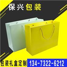 服装店手提袋定做手提纸袋覆膜牛皮纸袋定制礼品袋定做logo烫金包装袋订制