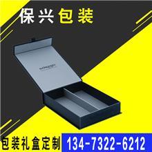 专业厂家定制天地盖礼品盒 服装内衣包装白卡纸盒定制可印刷logo