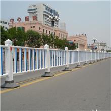 济宁移动式隔离护栏 固定式隔离护栏 中央分隔带护栏 直销报价