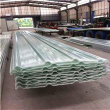 绍兴玻璃钢瓦厂家直销 欢迎咨询