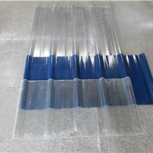 义马塑料瓦厂 化工厂、砖厂防腐用瓦