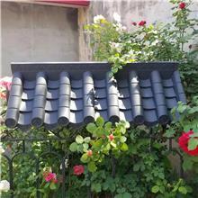 宁波中式一体瓦厂 量大从优 质量可靠