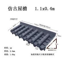宁波墙头瓦厂 量大从优 质量可靠