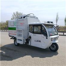 南阳清运车电动三轮挂桶式环卫垃圾车 挂桶式电动三轮车垃圾车