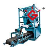 锌铁渣干式磁选机 晨光机械 铁尾矿干式磁选机