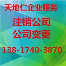 上海普陀区注册汽车用品公司价格,代办注册汽车用品公司费用,公司注册麻烦吗