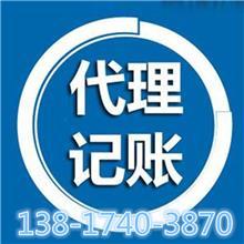 上海普陀区注册汽车销售公司,怎么去办理一家汽车公司呢,注册汽车用品公司