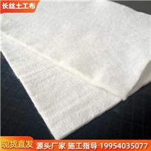土工布 排水聚酯土工布生产厂家 防汛防尘土工布