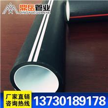 pe穿线管 硅芯管 现货批发 生产厂家 5G通信管 40pe硅芯管