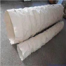 伸缩帆布袋 白色耐磨帆布袋 粉煤灰输送耐磨绿色帆布袋尺寸