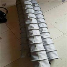 一体伸缩袋 输送水泥散装机伸缩式帆布袋 电厂输送布袋 除尘伸缩布袋