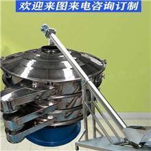 东莞正祥环保机械设备生产厂家定制粉末颗粒筛分机 粮食谷物粉振动筛选设备
