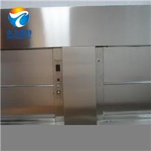 杂物梯全自动上菜机 厨房电梯 北京传菜机  规格多样
