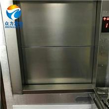 厨房食堂电梯 天津饭店传菜机 传菜电梯 生产出售