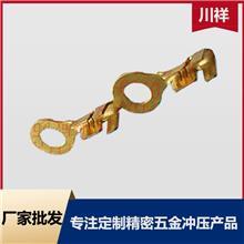 7538端子接线端子_川祥_专业定制R型端子_15年经验_品质保证