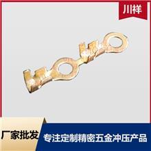 R型端子生产厂家_价格实惠_6032圆环R型端子_厂家批发 价格实惠