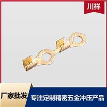 专业销售R型端子供应商_川祥_6032A圆环端子_厚0.3_品质保证
