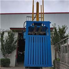 液压开门不锈钢栏杆废料压缩机 生活垃圾服装打包机定做厂家