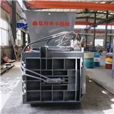 回收压缩硬纸板压包机 废薄膜废纸泡沫捆包机