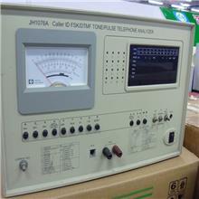 来电显示测试仪