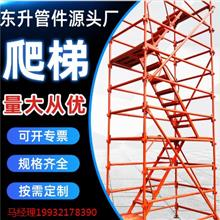 安全梯笼爬梯 组合梯笼 安全通道 施工安全梯笼 施工框架式安全爬梯 厂家