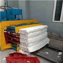 废金属下角料压缩打包机 卧式液压废纸打包机设备 皮革服装打包机