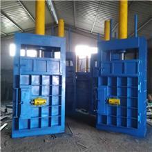 废弃塑料瓶打包机 立式液压羊毛服装打包机 废铁废纸箱压包机