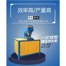 方管切45度一次成型 BG-90°折角机 液压折角机 一次成型90度冲床
