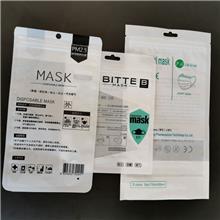 KN95口罩袋 透析纸一次性口罩包装袋 透明塑料口罩自封袋 定制口罩袋