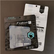 一次性口罩包装袋子定制KN95口罩阴阳骨袋 外贸英文透析纸口罩塑封袋