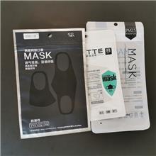 口罩包装袋 KN95类普通一次性口罩自封塑料袋 儿童口罩胶袋 定制