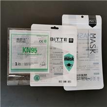 厂家批发一次性口罩包装袋 kn95口罩自封袋 透析纸纸塑口罩袋子定制印刷