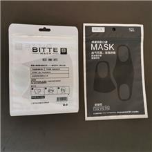 口罩包装袋定制印刷一次性口罩袋 kn95复合袋自封袋塑料包装袋口罩封口袋