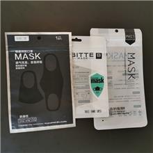 防护复合密封包装一次性口罩袋 定制透析纸英文纸塑口罩包装袋kn95口罩袋