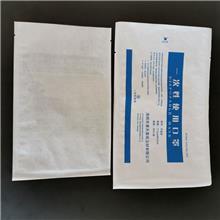 KN95口罩包装袋 透析纸口罩袋 复合一次性口罩CPE磨砂袋 OPP自粘袋 PE自封袋
