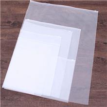 服装拉链袋 口罩包装袋 批发pe塑料加厚透明磨砂饰品羽绒服卫衣内衣包装袋定制