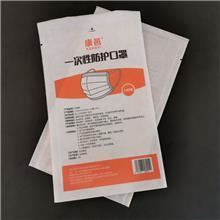 透析紙袋口罩包裝袋一次性口罩袋 防護服包裝袋 口罩包裝袋定做