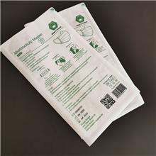 透析紙口罩包裝袋 紙塑口罩袋定制印刷防護服袋一次性口罩袋現貨